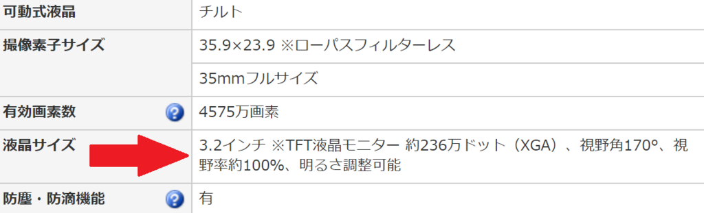 f:id:tatsumo77:20180528191453p:plain