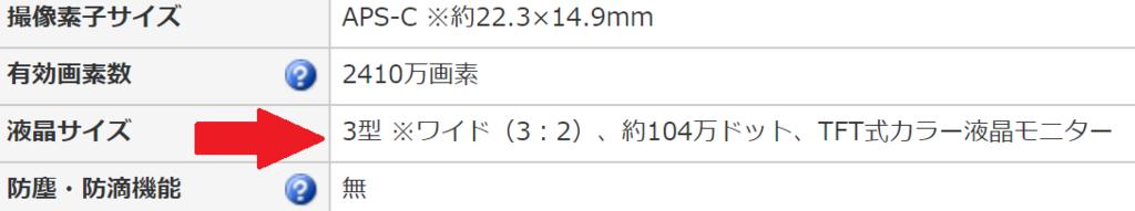f:id:tatsumo77:20180528191501p:plain