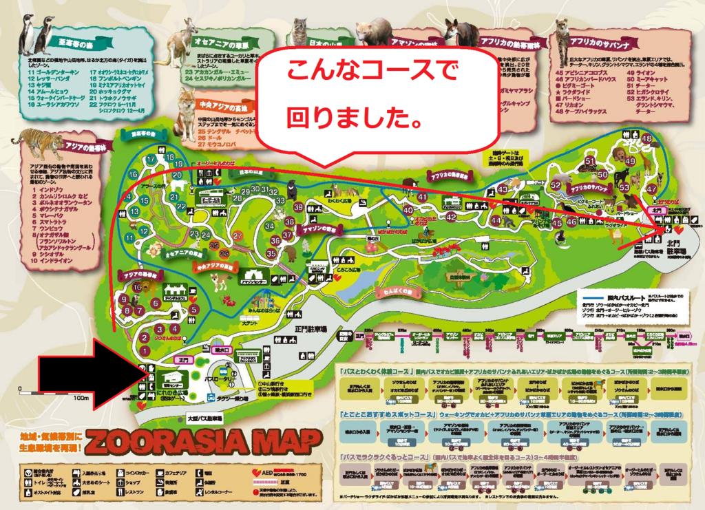 f:id:tatsumo77:20180617103418p:plain