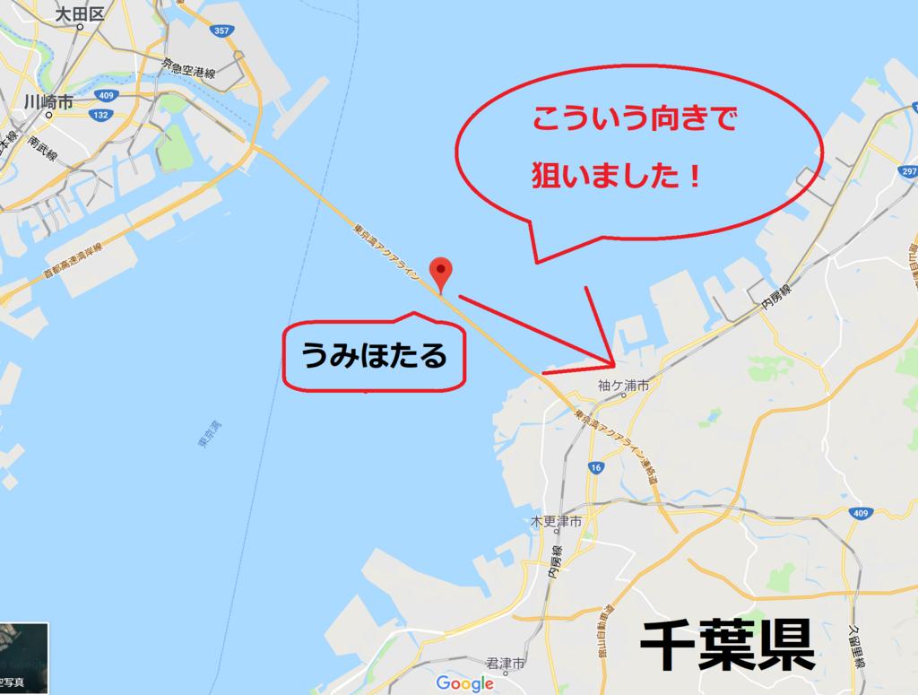 f:id:tatsumo77:20180626124107p:plain