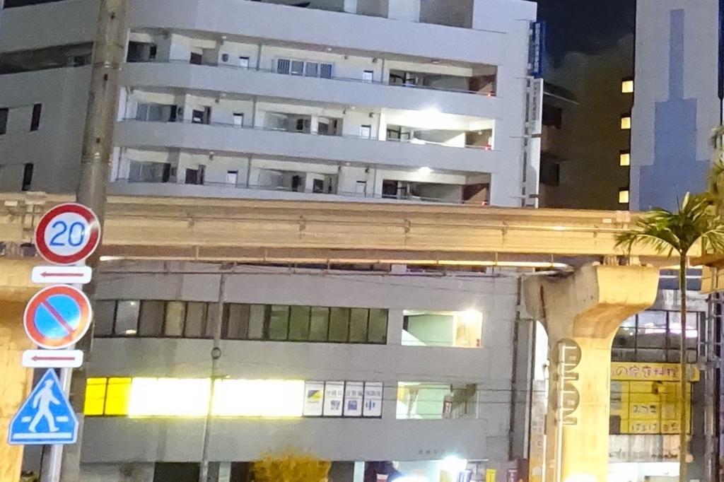 f:id:tatsumo77:20180706004150j:plain