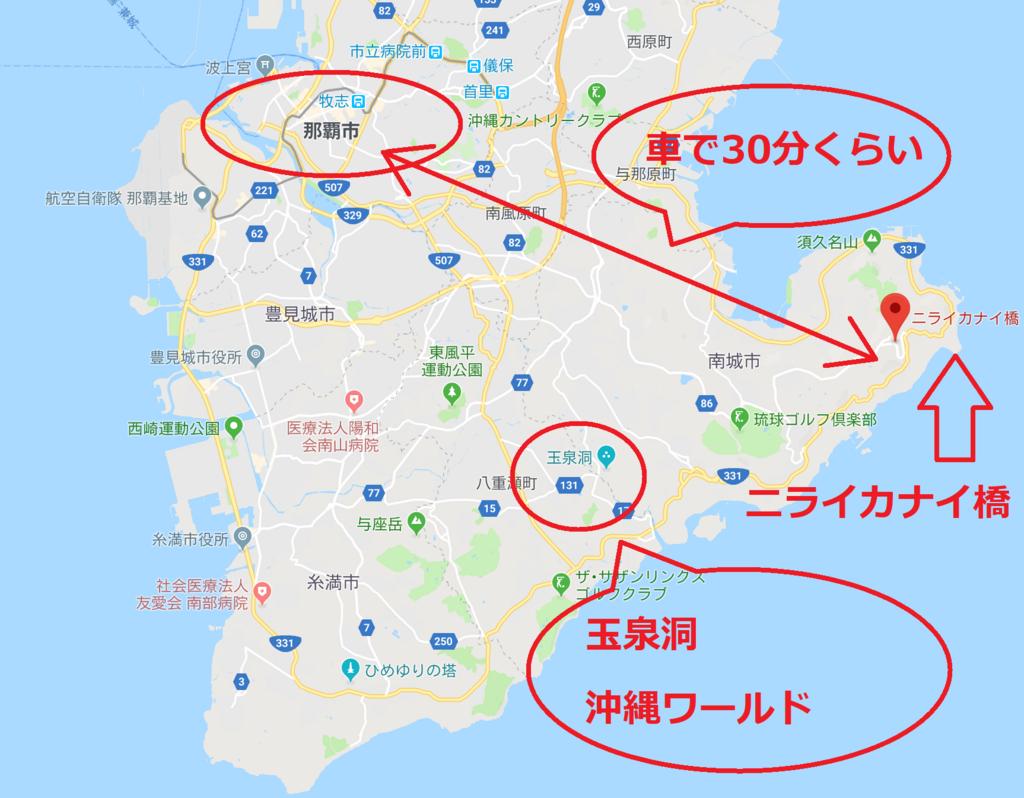 f:id:tatsumo77:20180706204639p:plain