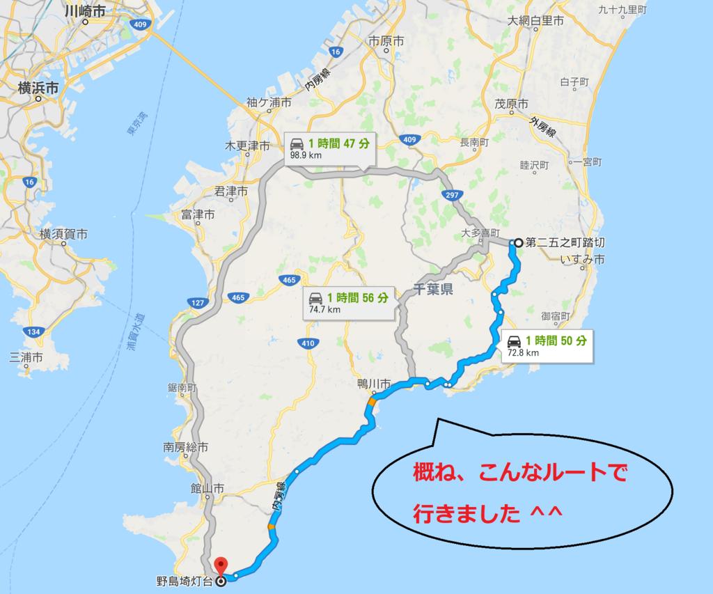 f:id:tatsumo77:20180723091353p:plain
