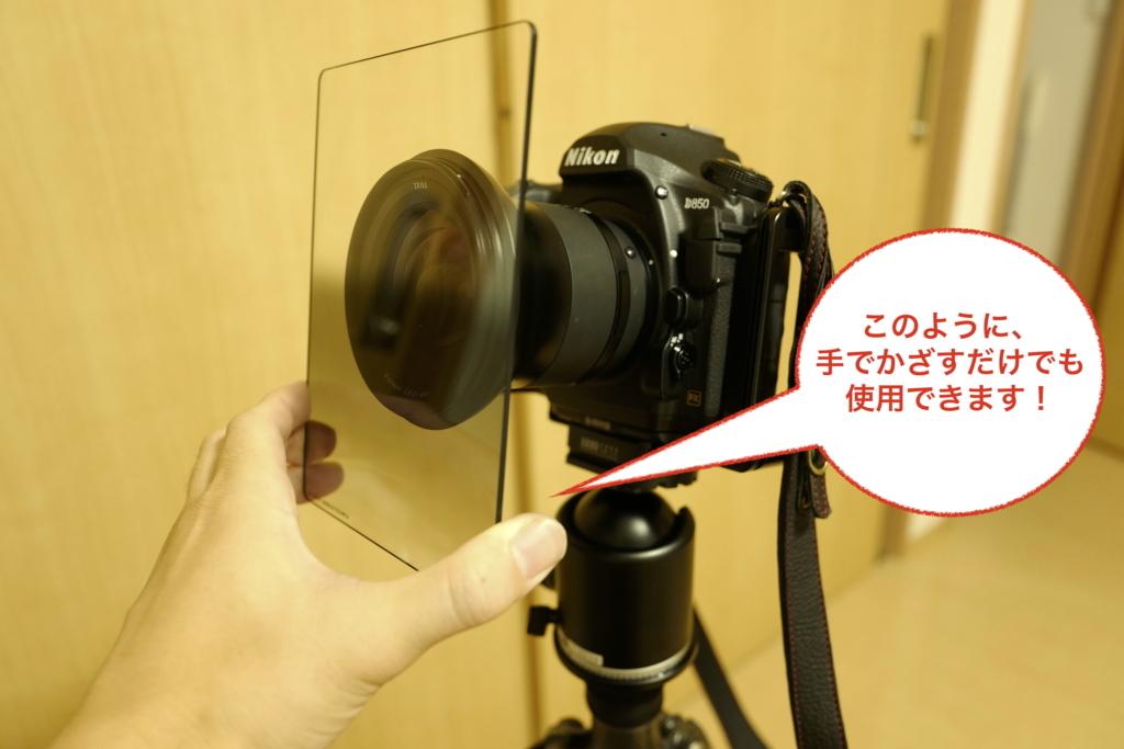 f:id:tatsumo77:20180806230951j:plain