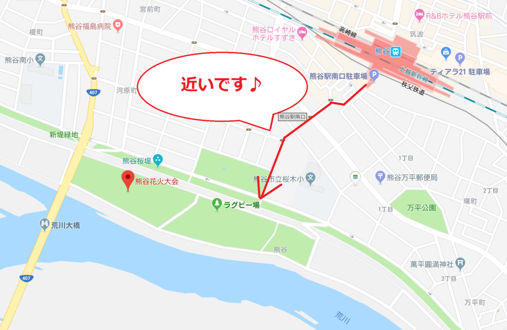 f:id:tatsumo77:20180815105945p:plain