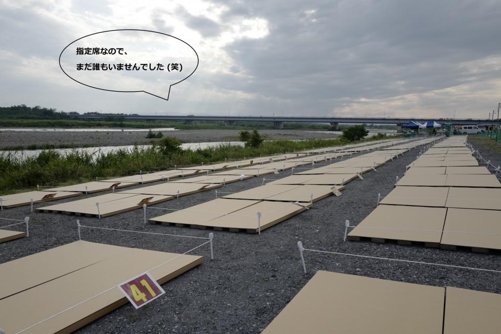 f:id:tatsumo77:20180816073819j:plain