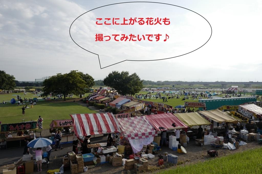f:id:tatsumo77:20180816122417j:plain