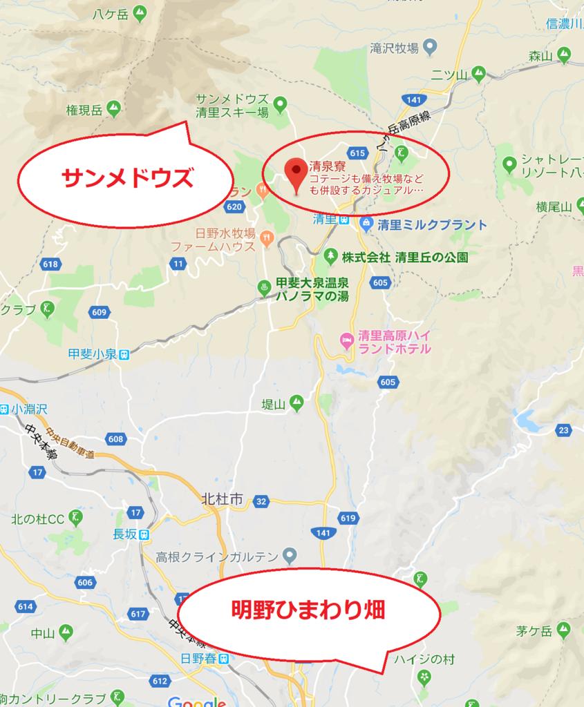 f:id:tatsumo77:20180825112908p:plain