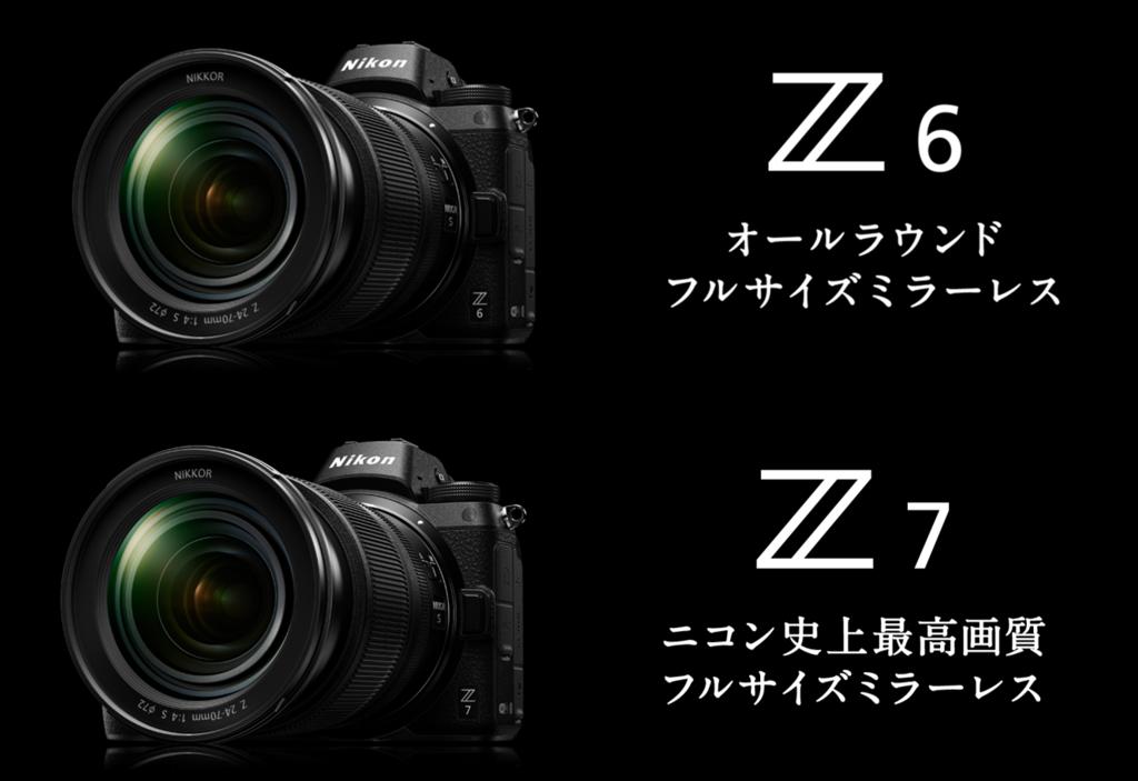 f:id:tatsumo77:20180828185743p:plain