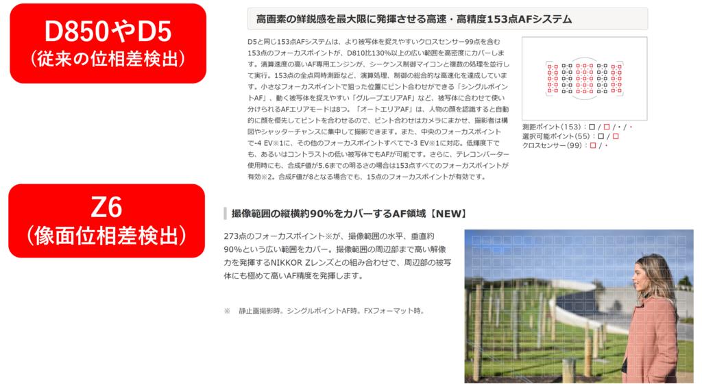 f:id:tatsumo77:20180828215101p:plain
