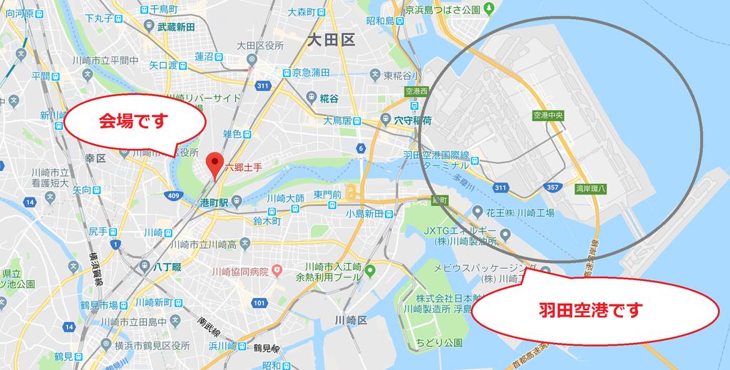f:id:tatsumo77:20180904162437p:plain
