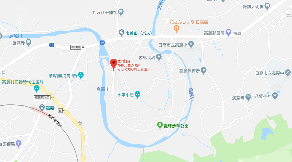 f:id:tatsumo77:20180904164647p:plain