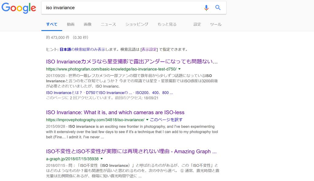 f:id:tatsumo77:20180922152156p:plain