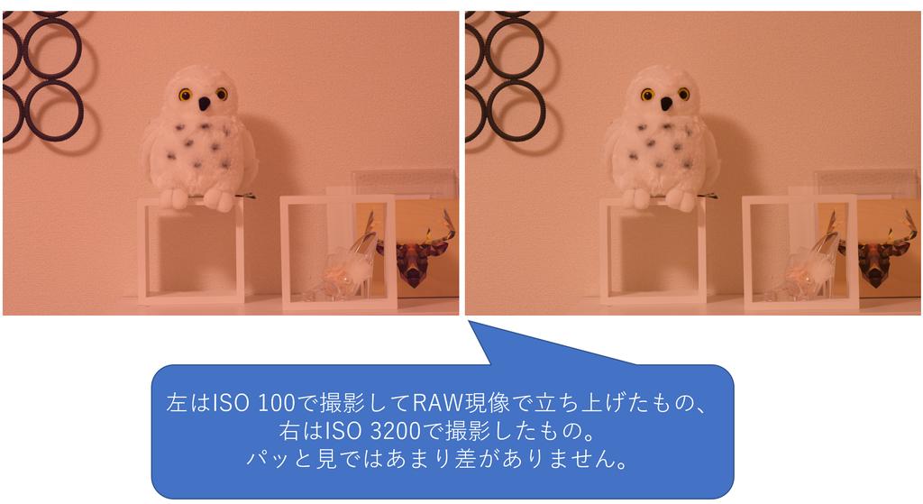 f:id:tatsumo77:20181008121426p:plain