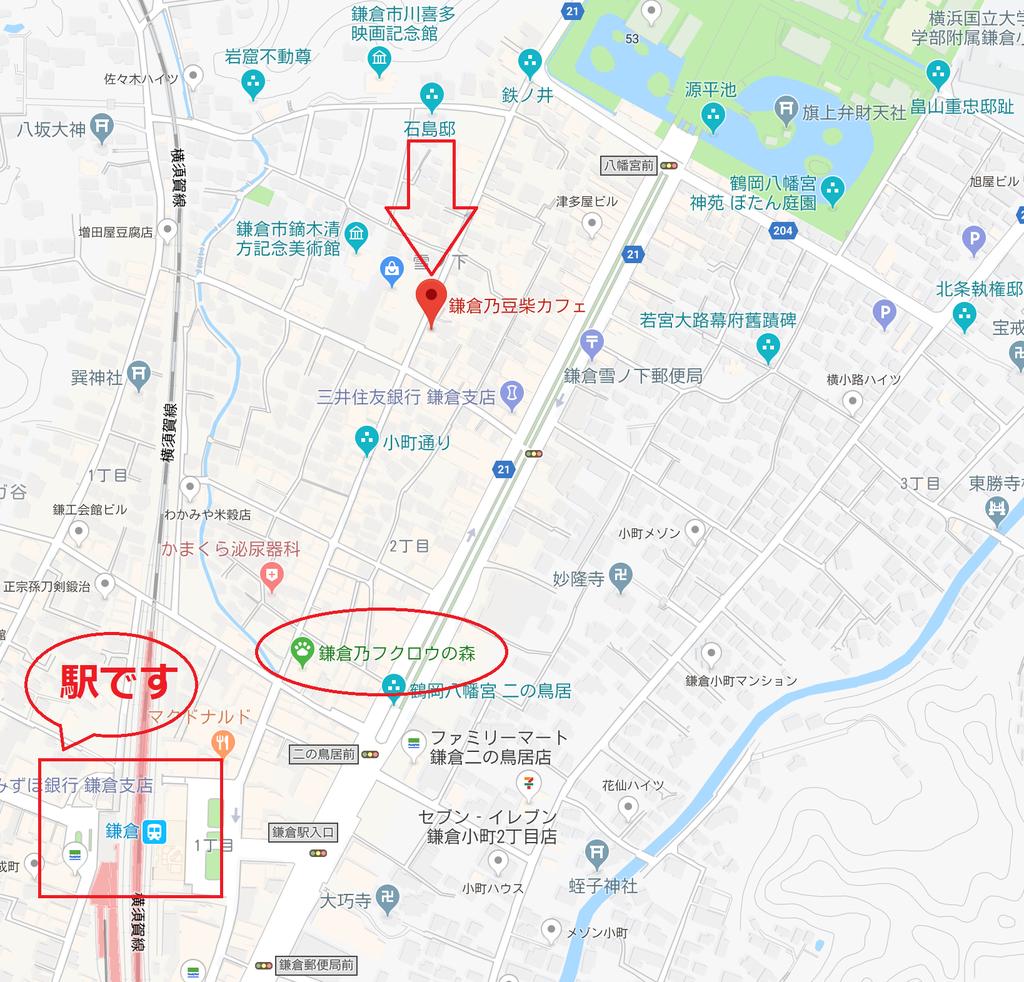 f:id:tatsumo77:20181010093100p:plain