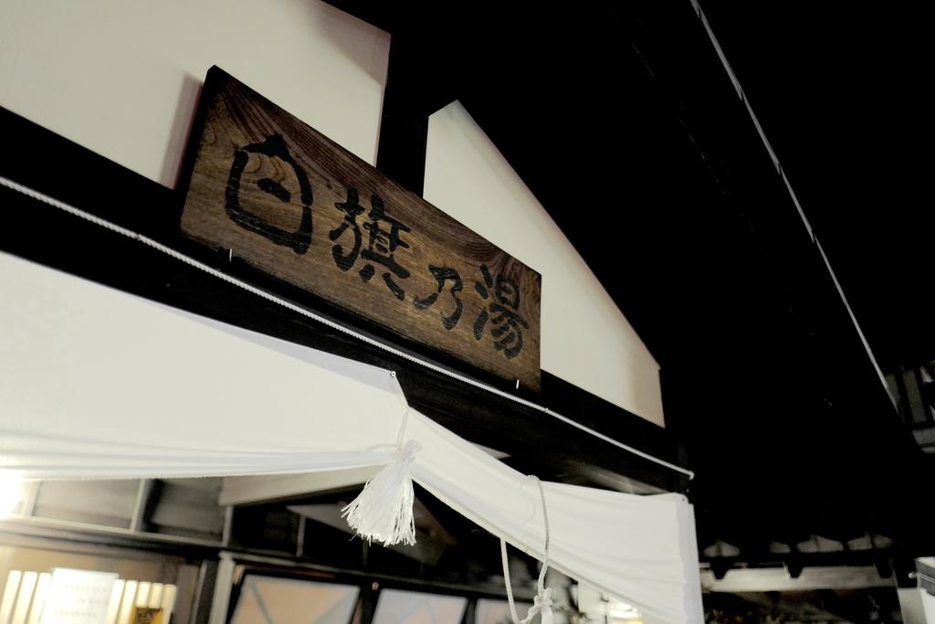 f:id:tatsumo77:20181028144629j:plain