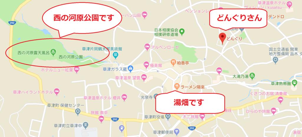 f:id:tatsumo77:20181103120409p:plain