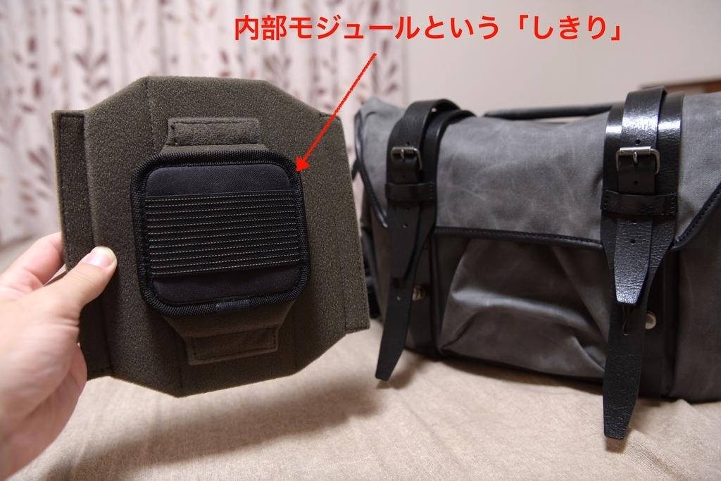f:id:tatsumo77:20181105225854j:plain