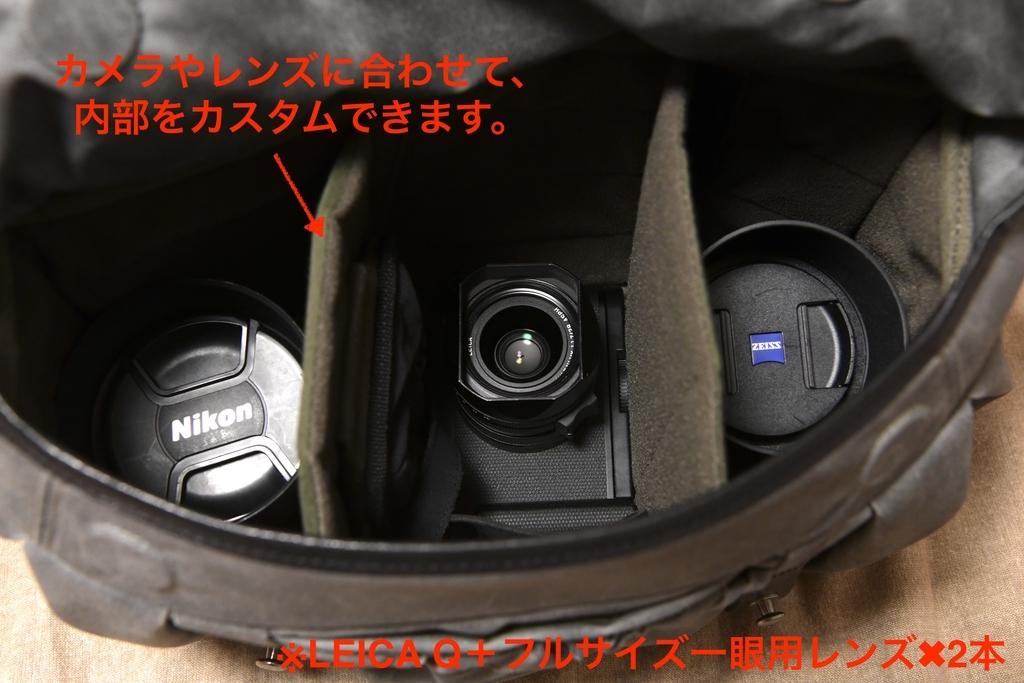 f:id:tatsumo77:20181105230210j:plain