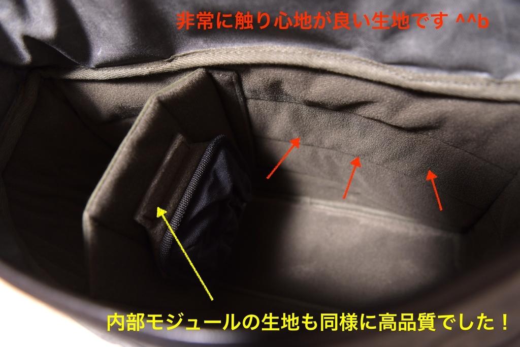 f:id:tatsumo77:20181105230927j:plain