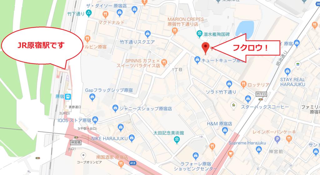 f:id:tatsumo77:20181120163653p:plain