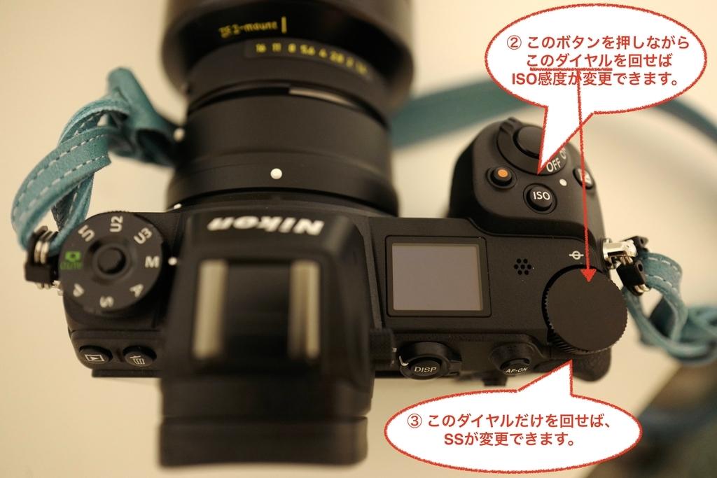 f:id:tatsumo77:20181126225519j:plain