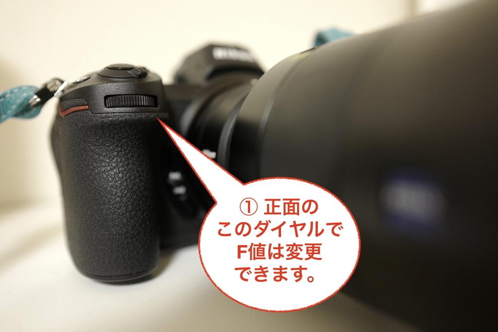 f:id:tatsumo77:20181126225609j:plain