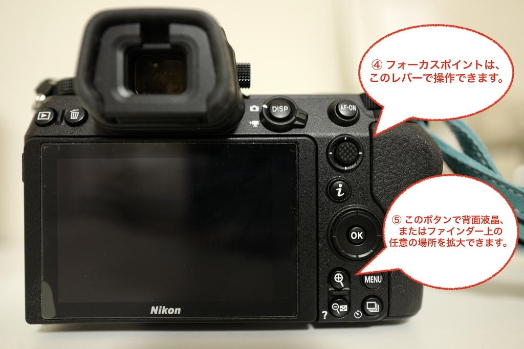 f:id:tatsumo77:20181126230023j:plain