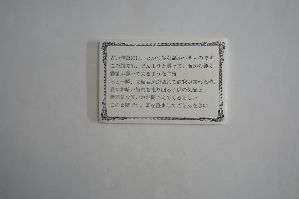 f:id:tatsumo77:20181216194643j:plain
