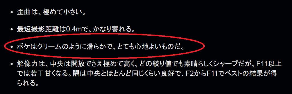 f:id:tatsumo77:20181220133724p:plain