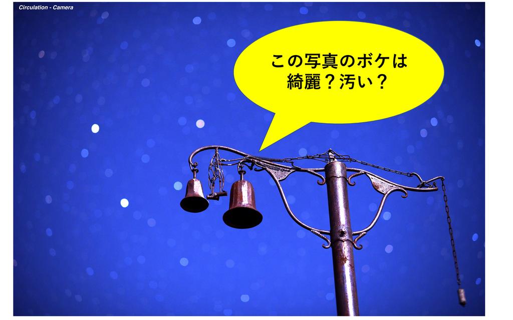 f:id:tatsumo77:20181220140114p:plain