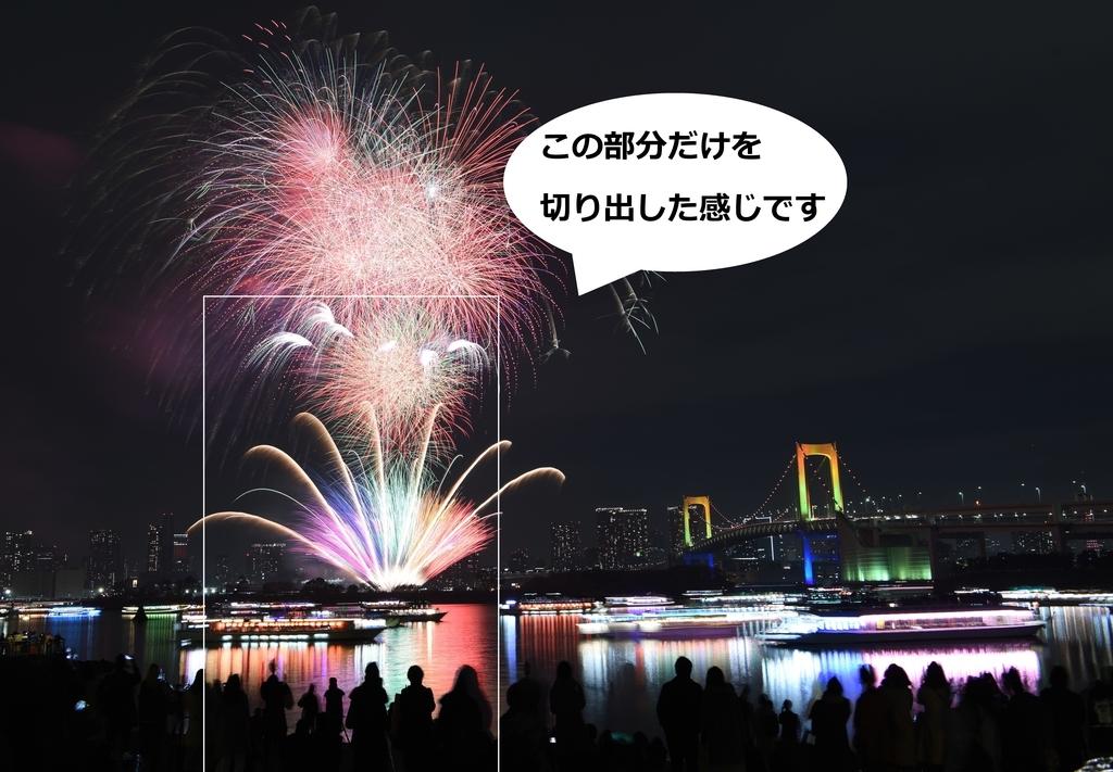 f:id:tatsumo77:20181224114238j:plain