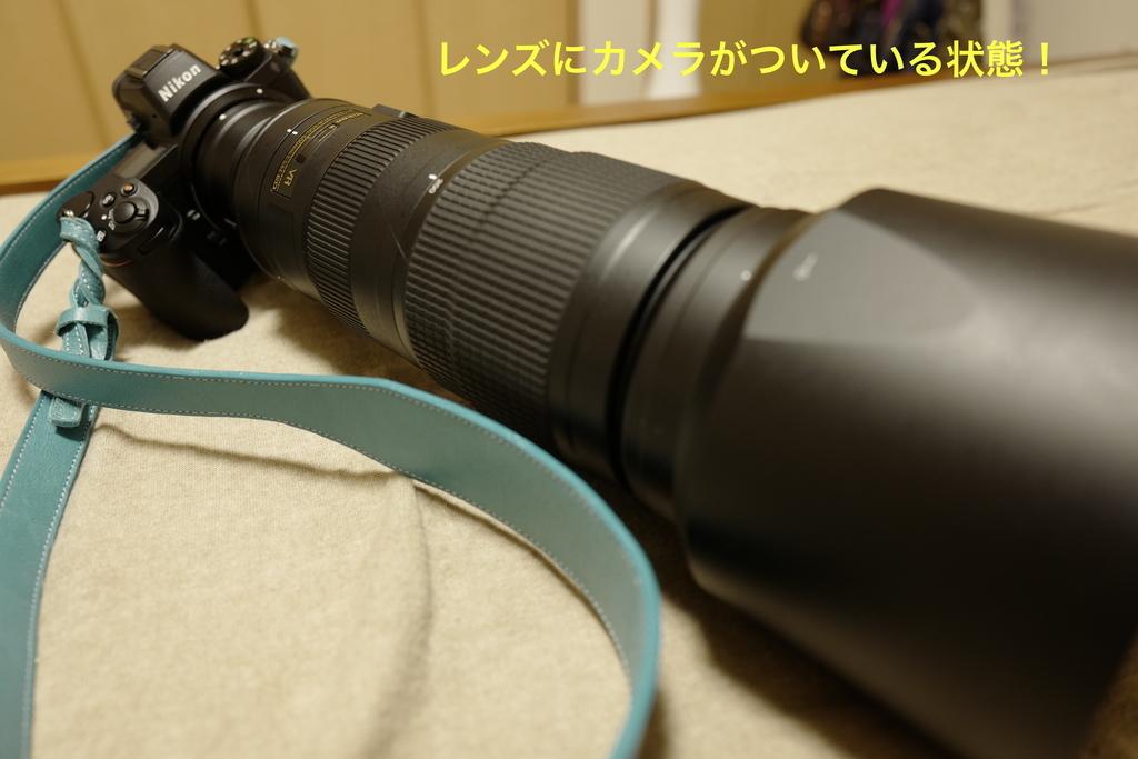 f:id:tatsumo77:20190107194258j:plain