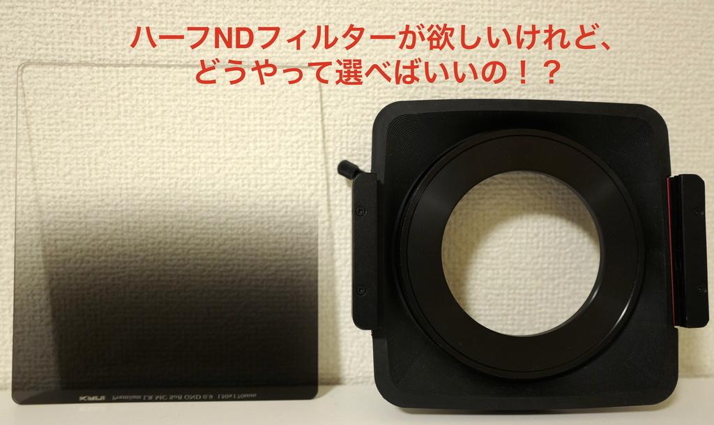 f:id:tatsumo77:20190112182013j:plain