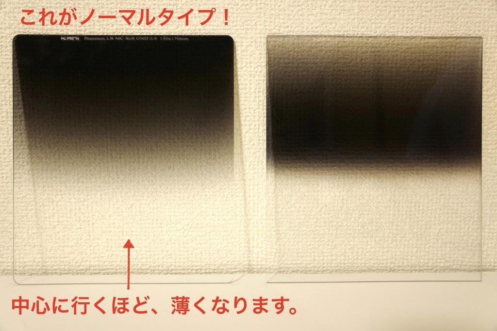 f:id:tatsumo77:20190112182619j:plain