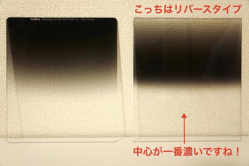 f:id:tatsumo77:20190112182650j:plain