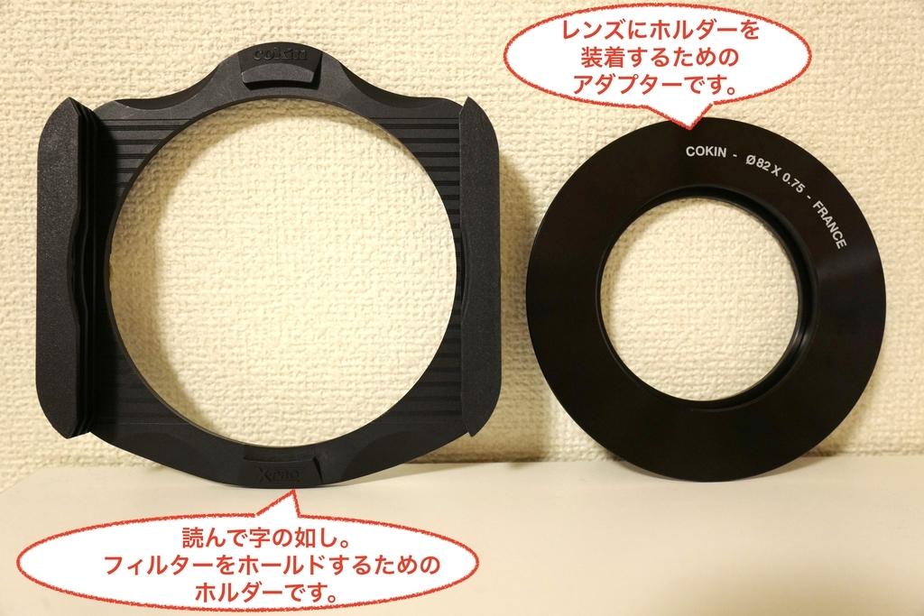 f:id:tatsumo77:20190112183447j:plain