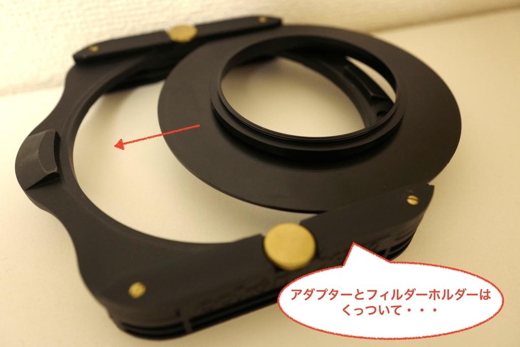 f:id:tatsumo77:20190112183628j:plain