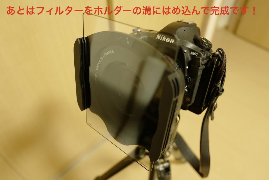f:id:tatsumo77:20190112183810j:plain