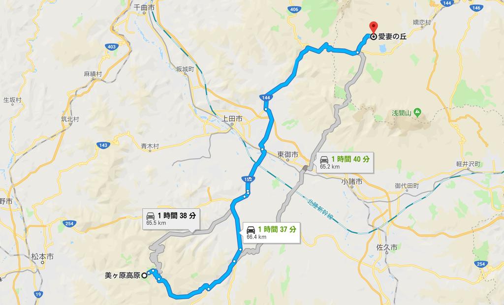 f:id:tatsumo77:20190205181628p:plain
