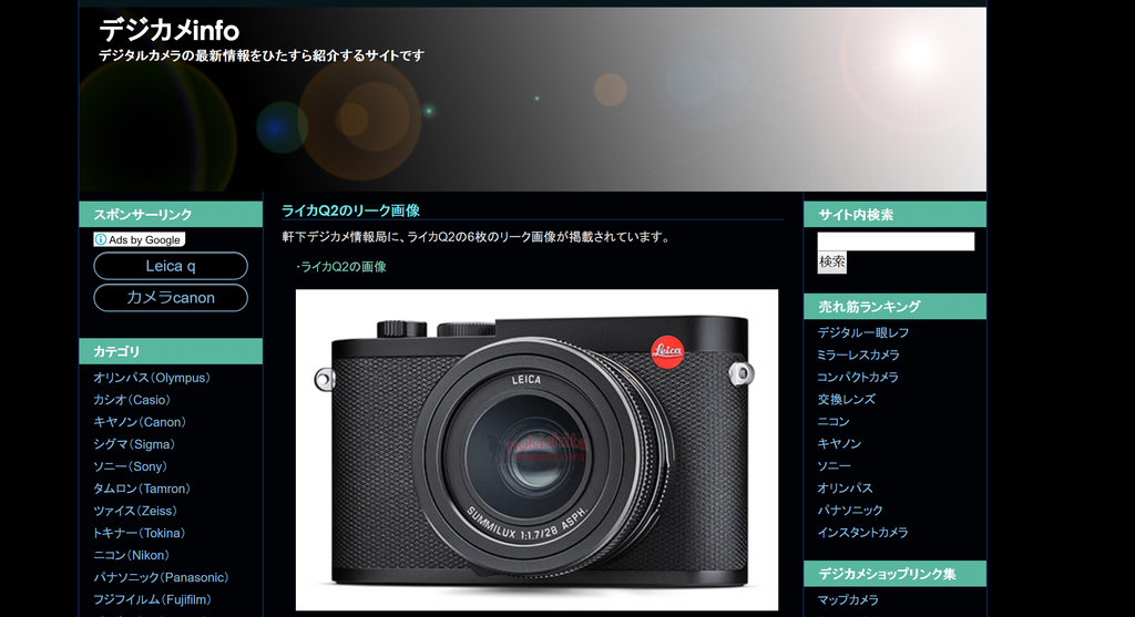 f:id:tatsumo77:20190220055617p:plain
