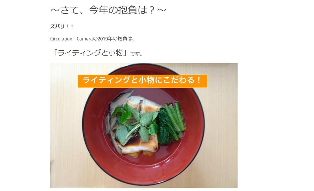 f:id:tatsumo77:20190222132428p:plain