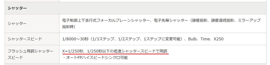 f:id:tatsumo77:20190308122140p:plain