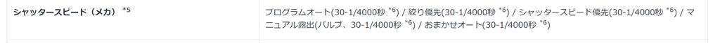f:id:tatsumo77:20190308130743p:plain