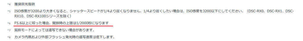 f:id:tatsumo77:20190308130850p:plain