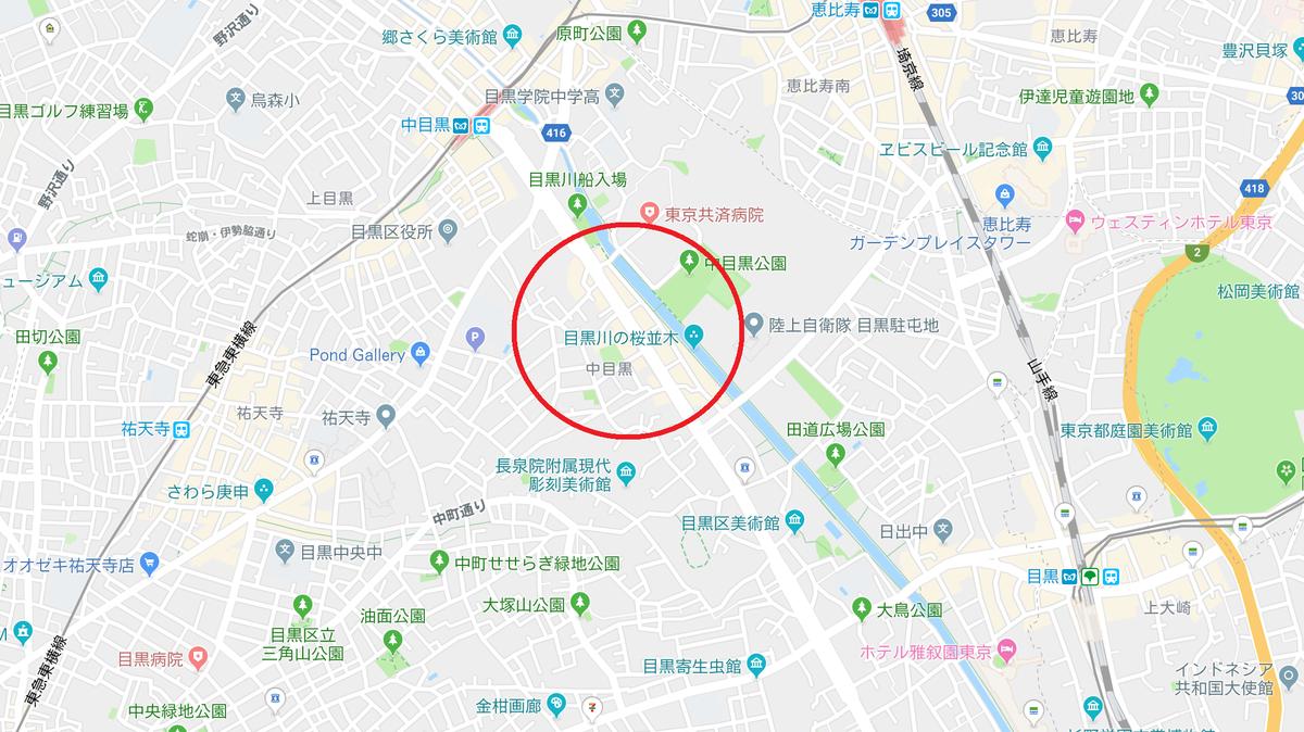 f:id:tatsumo77:20190325122506p:plain