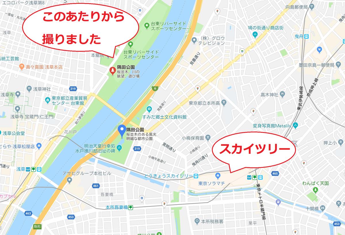 f:id:tatsumo77:20190403092001p:plain