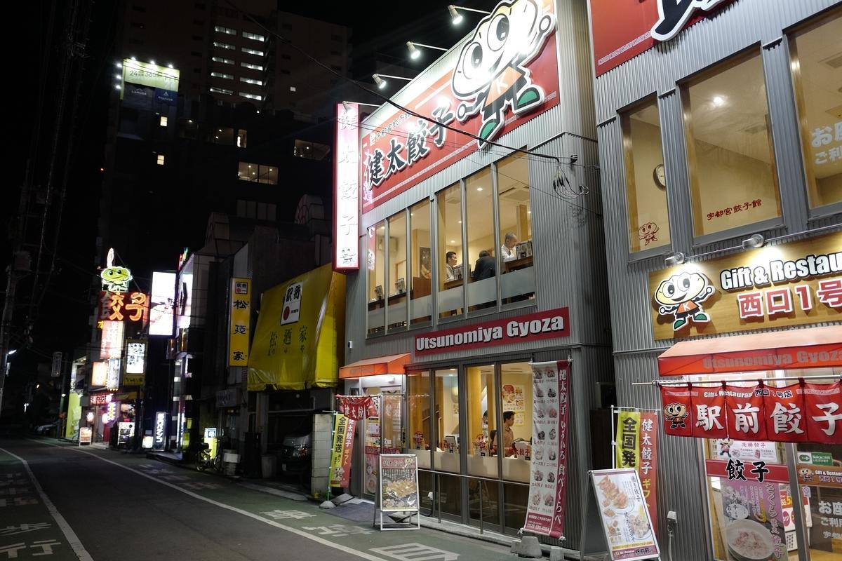 f:id:tatsumo77:20190412075109j:plain