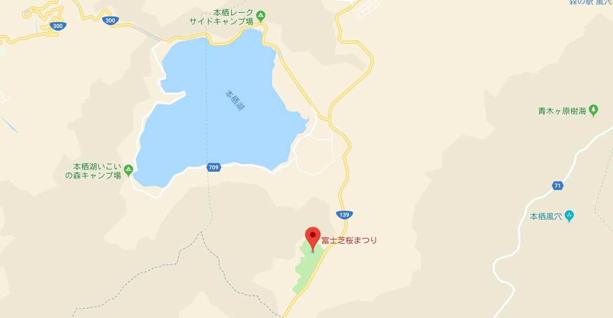 f:id:tatsumo77:20190423125237p:plain