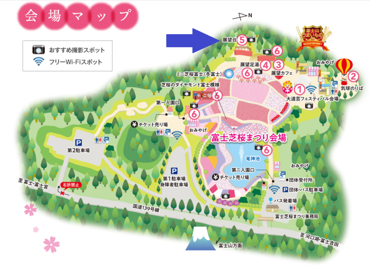 f:id:tatsumo77:20190423125443p:plain